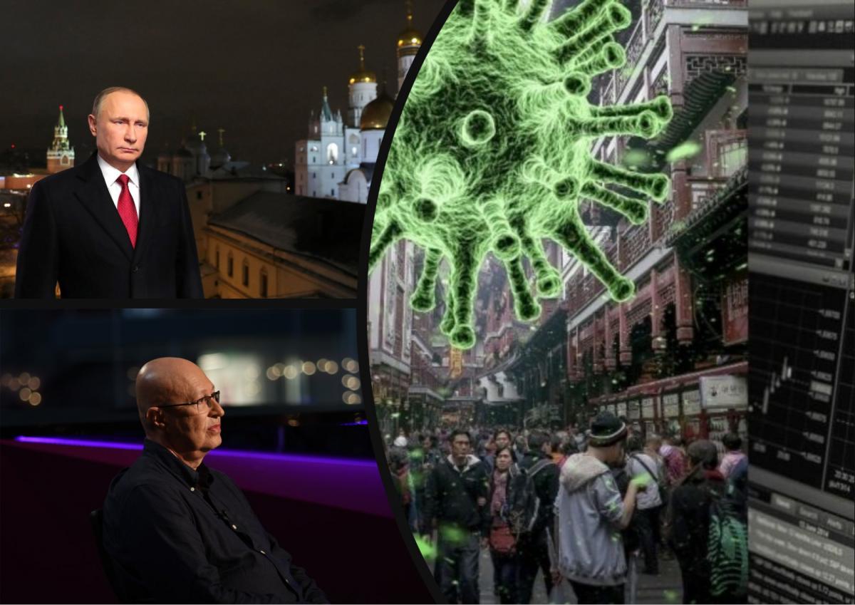 прогноз на 2021 год для России