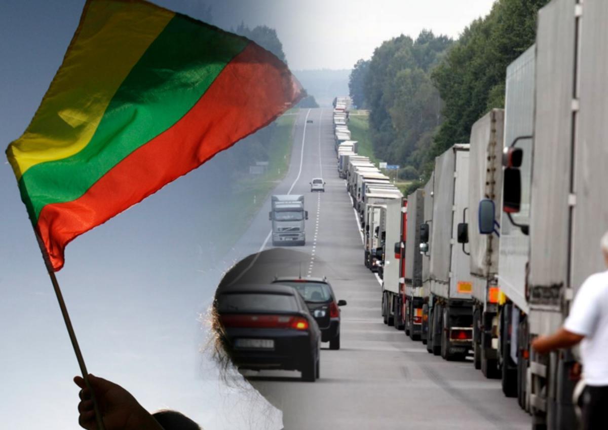 Транзитный кризис вышел на новый уровень в Литве