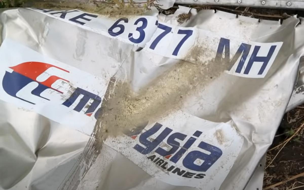 Обломок малайзийского боинга MH 17