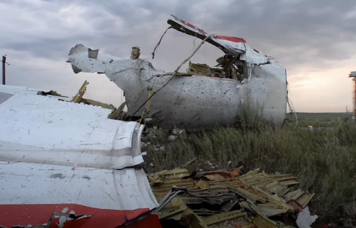Место крушения малайзийского боинга рейса MH17