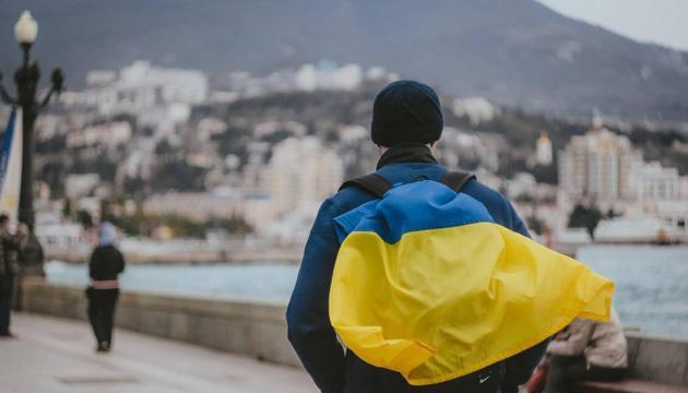 На Украине признали нарушение прав переселенцев из Крыма