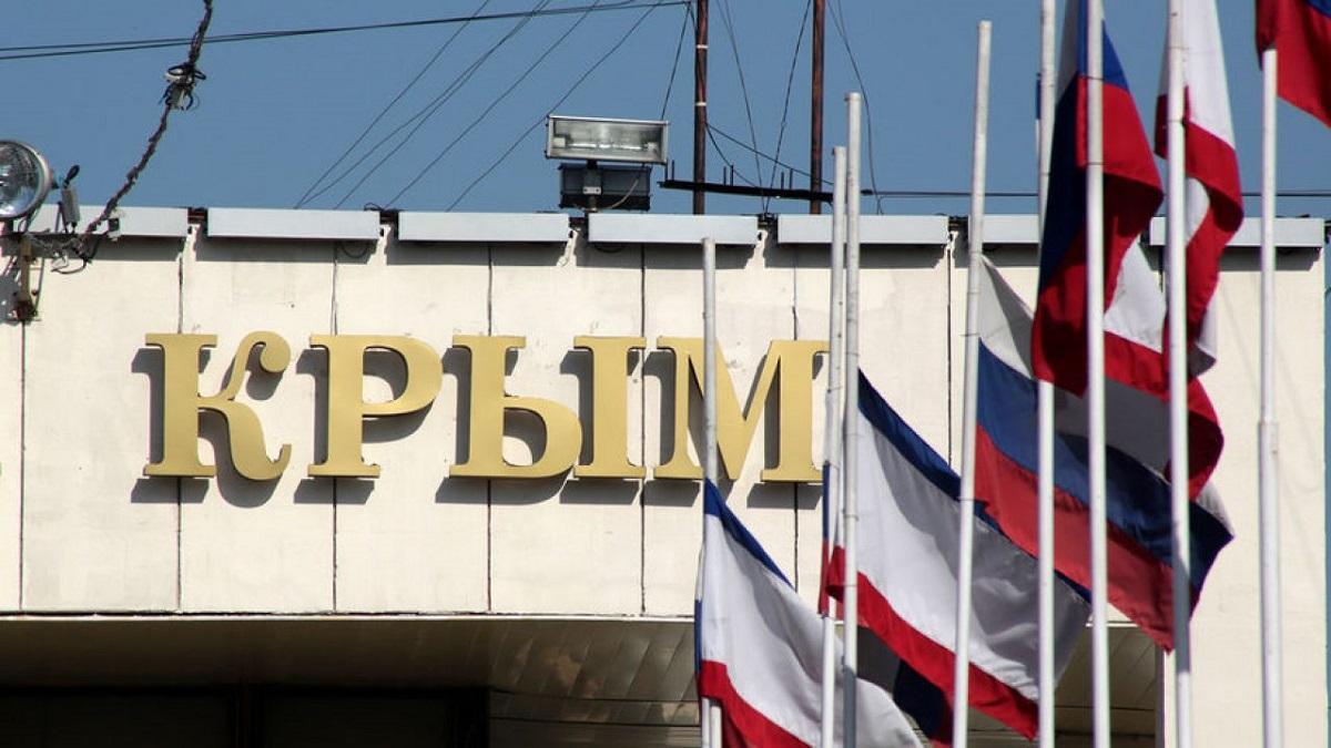 Крым готовит счет за украинский геноцид