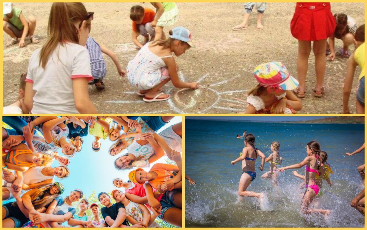 детский лагерь лето отдых фото