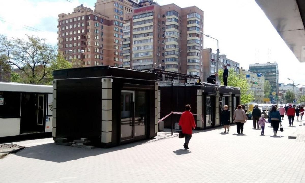 Логвиненко предложил убрать нестационарные ларьки из центра Ростова