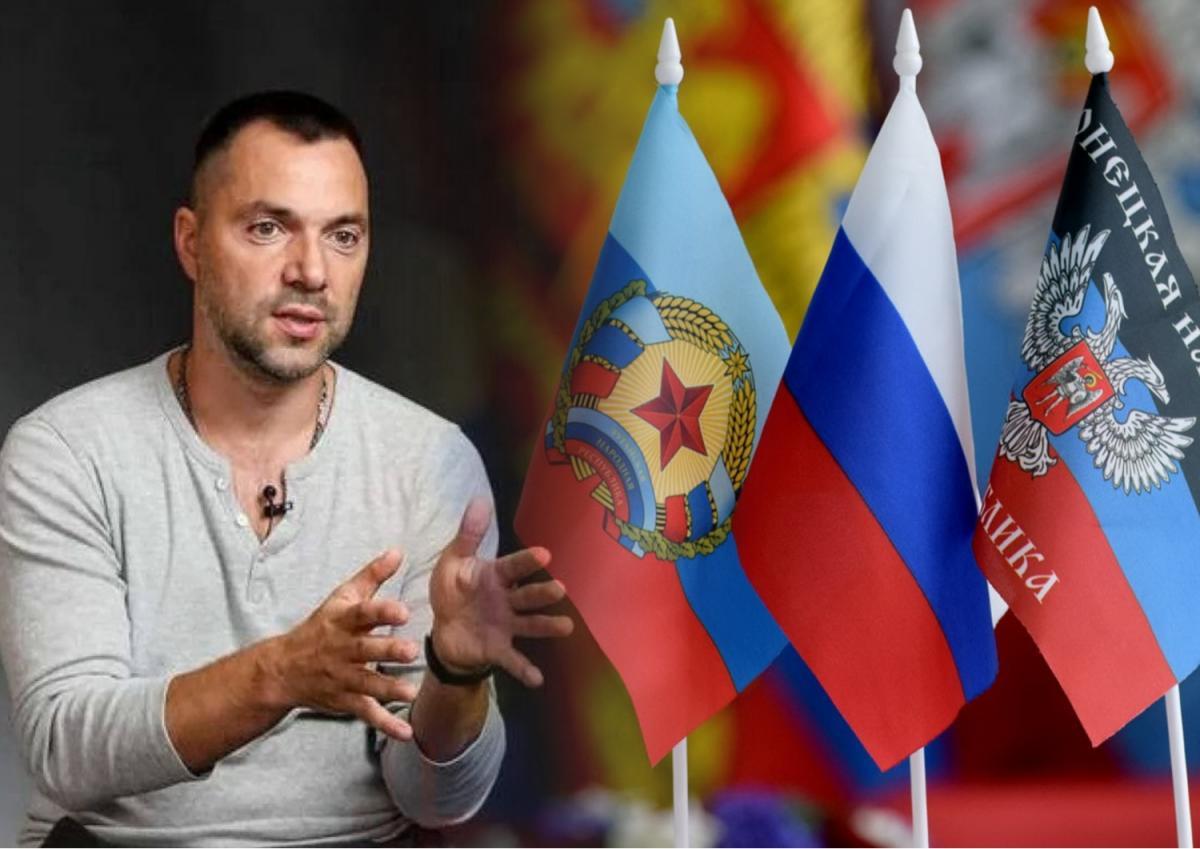Арестович заявил о захвате Донбасса «за 3-5 дней» из-за «болезни» Путина