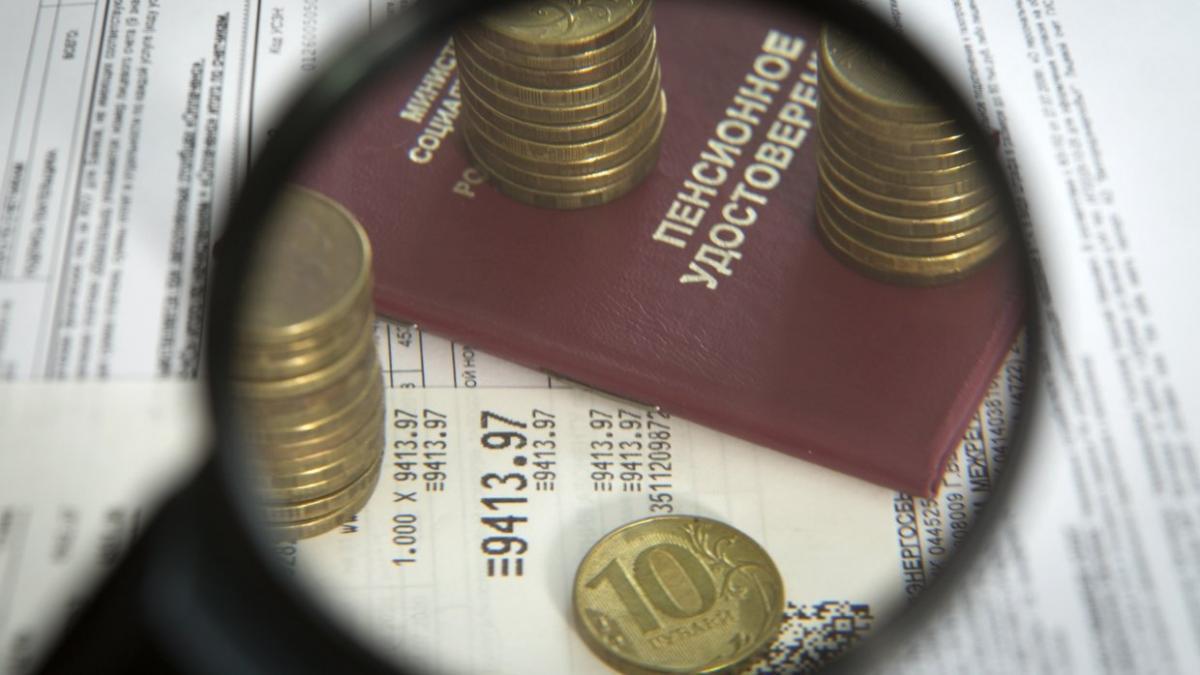 Госдума отклонила закон о повышении пенсий льготным пенсионерам