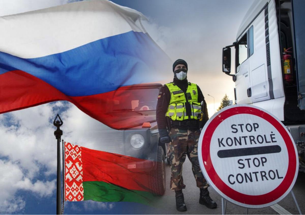В Литве побоялись разозлить РФ и Белоруссию вводом режима ЧП у границы