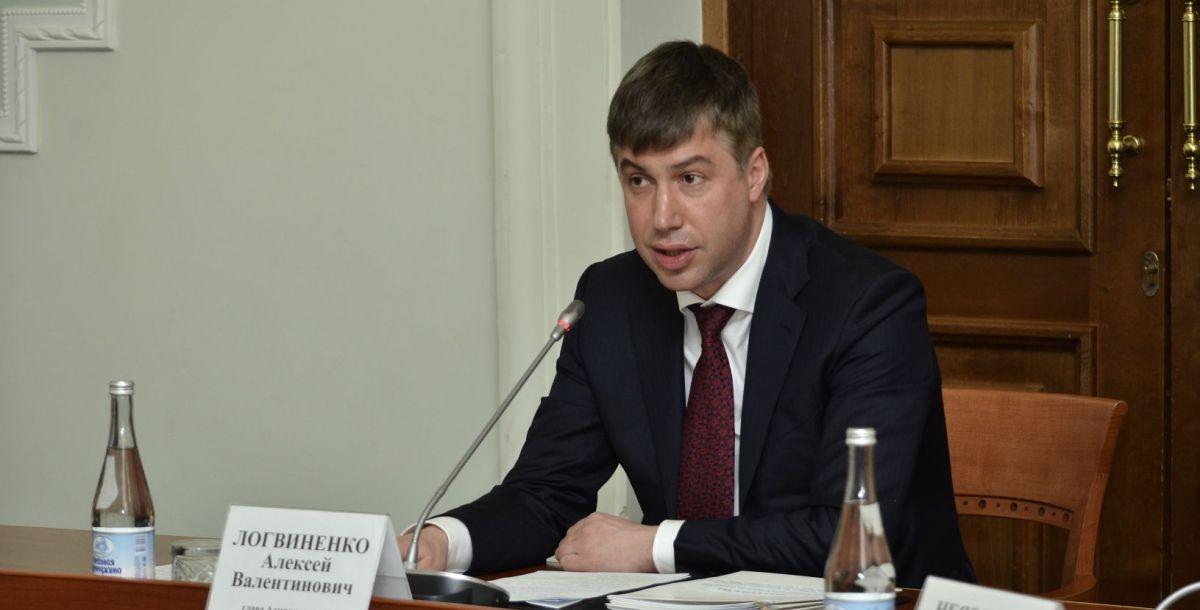Логвиненко Алексей Валентинович