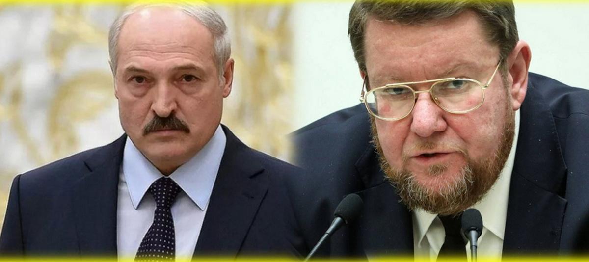 Александр Лукашенко и Евгений Сатановский