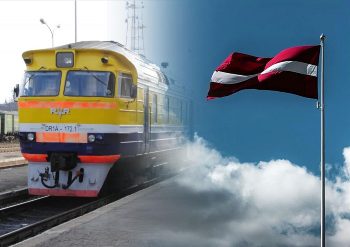 Евросоюз не позволяет Латвии избавиться от советских поездов из-за санкций против РФ