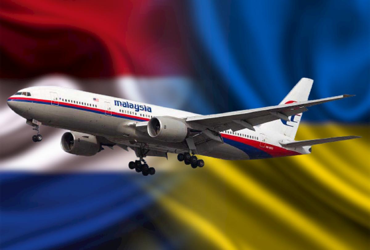 Технический эксперт указал на детали в деле MH17, скрытые Нидерландами