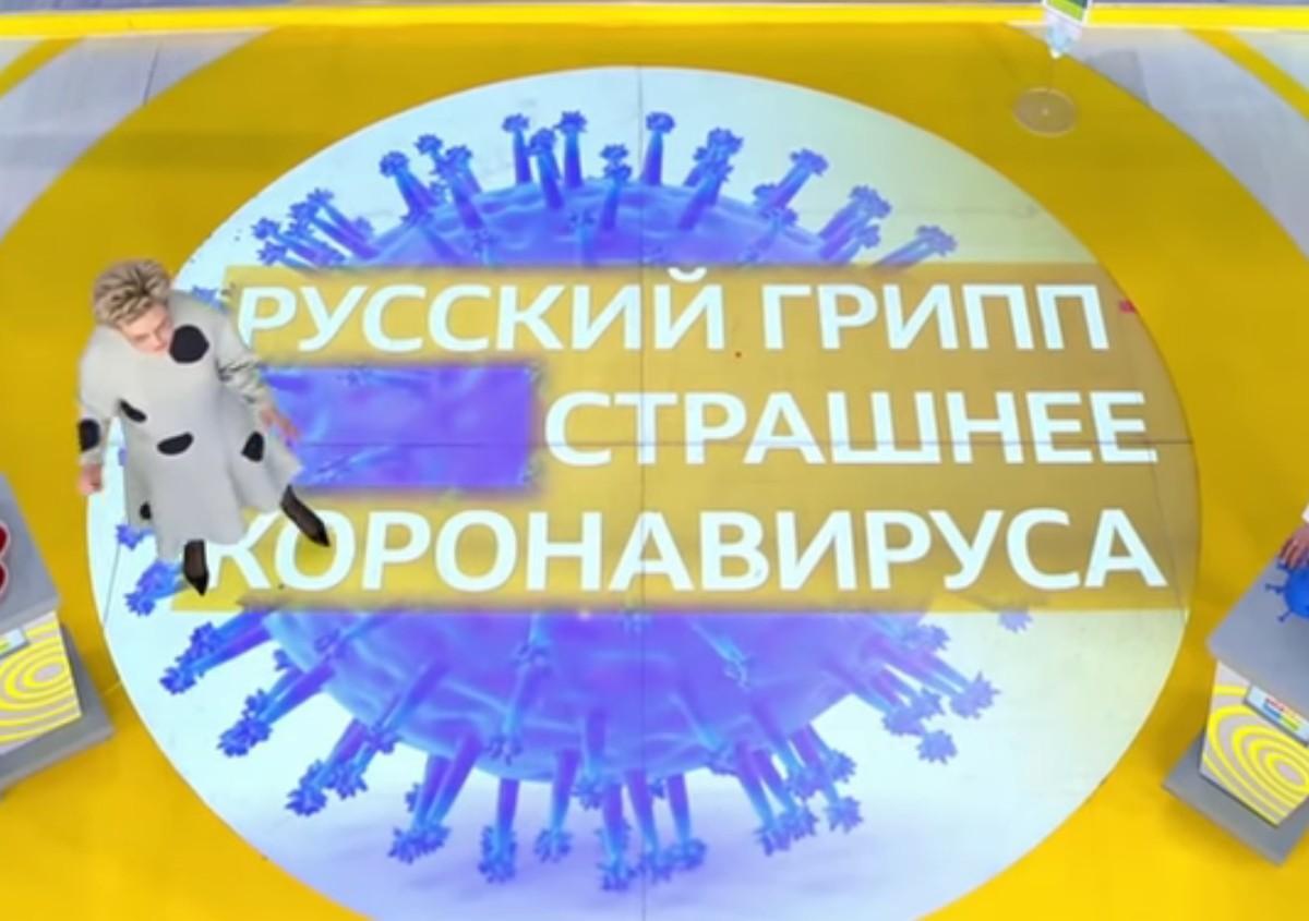 Малышева назвала болезнь, которая «страшнее коронавируса»