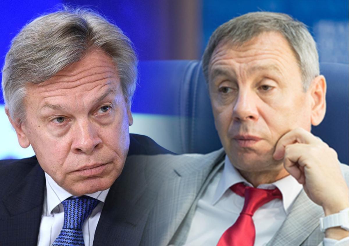 Алексей Пушков и Сергей Марков