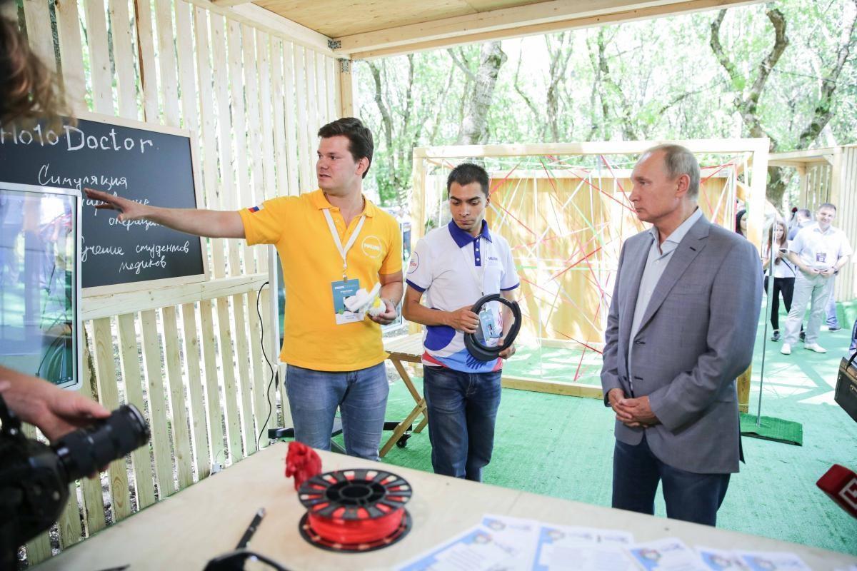 Путин побывал на форуме «Машук» на Ставрополье