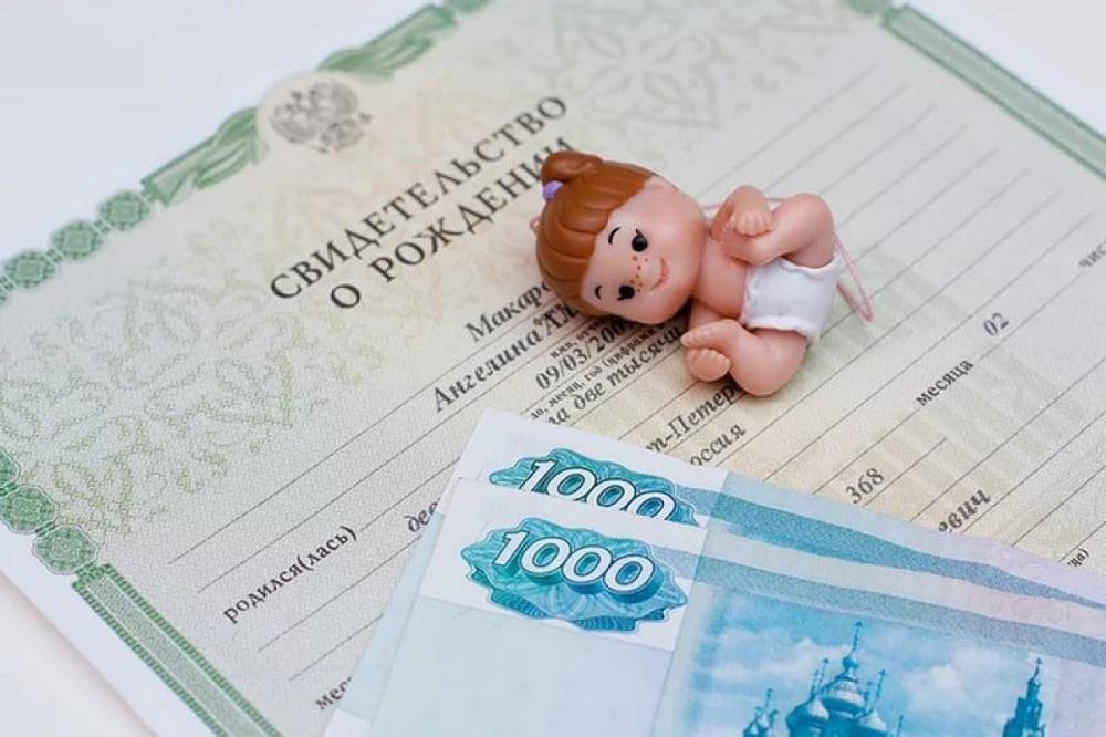 Пособие на ребенка в 2018 году: выплаты за первого и второго ребенка – размер и условия, материнский капитал - последние новости