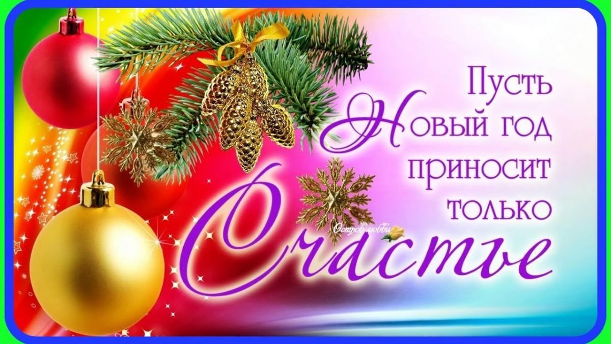 Владимир Путин поздравил Дональда Трампа сРождеством инаступающим Новым годом