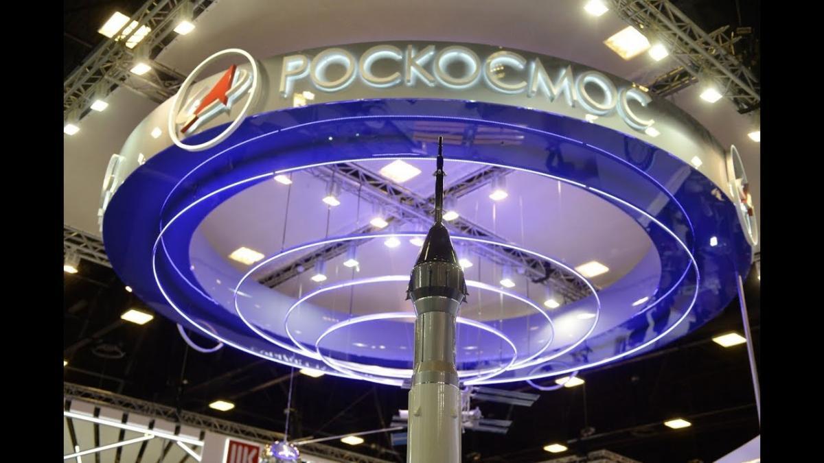 На режимный объект «Роскосмоса» пытались прорваться 50 человек – СМИ