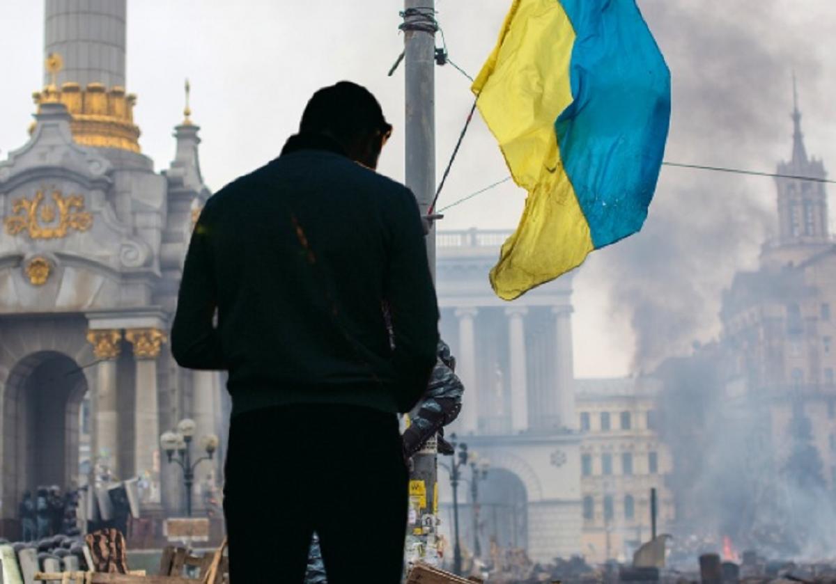 Киев Майдан 2014 год