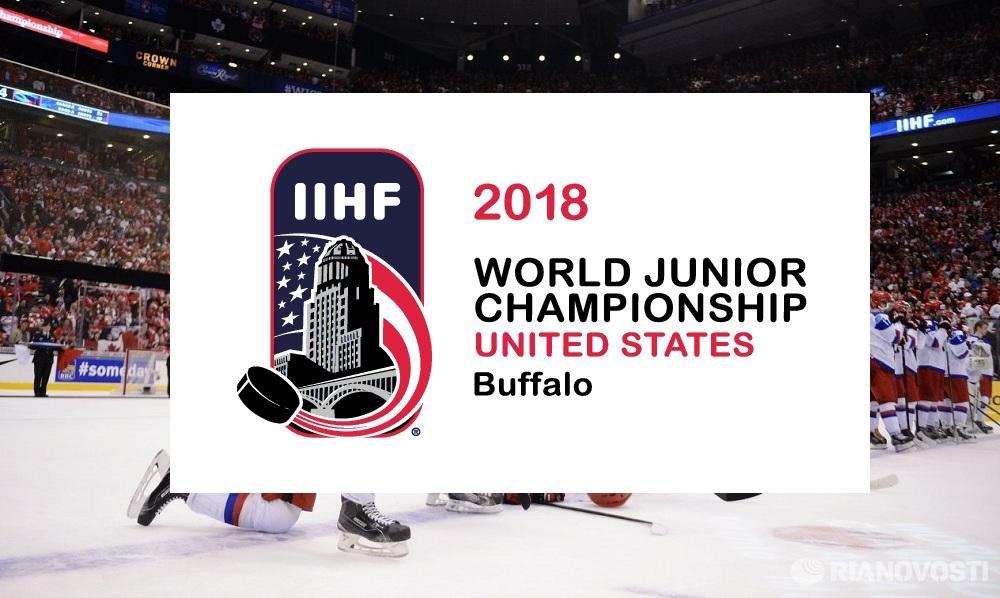 Чемпионат мира по хоккею 2017-2018 среди юниоров: полный состав сборной России U20