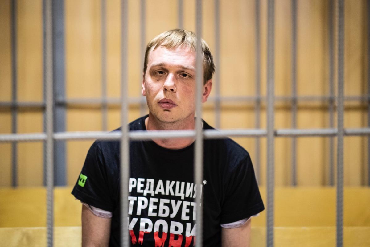 Журналиста Ивана Голунова суд отправил под домашний арест