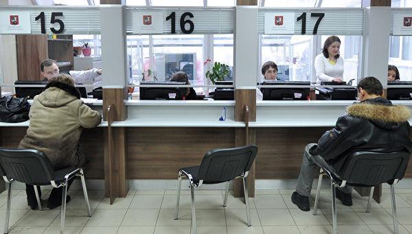 Россиян избавят от процедуры подачи документов на регистрацию рождения и смерти