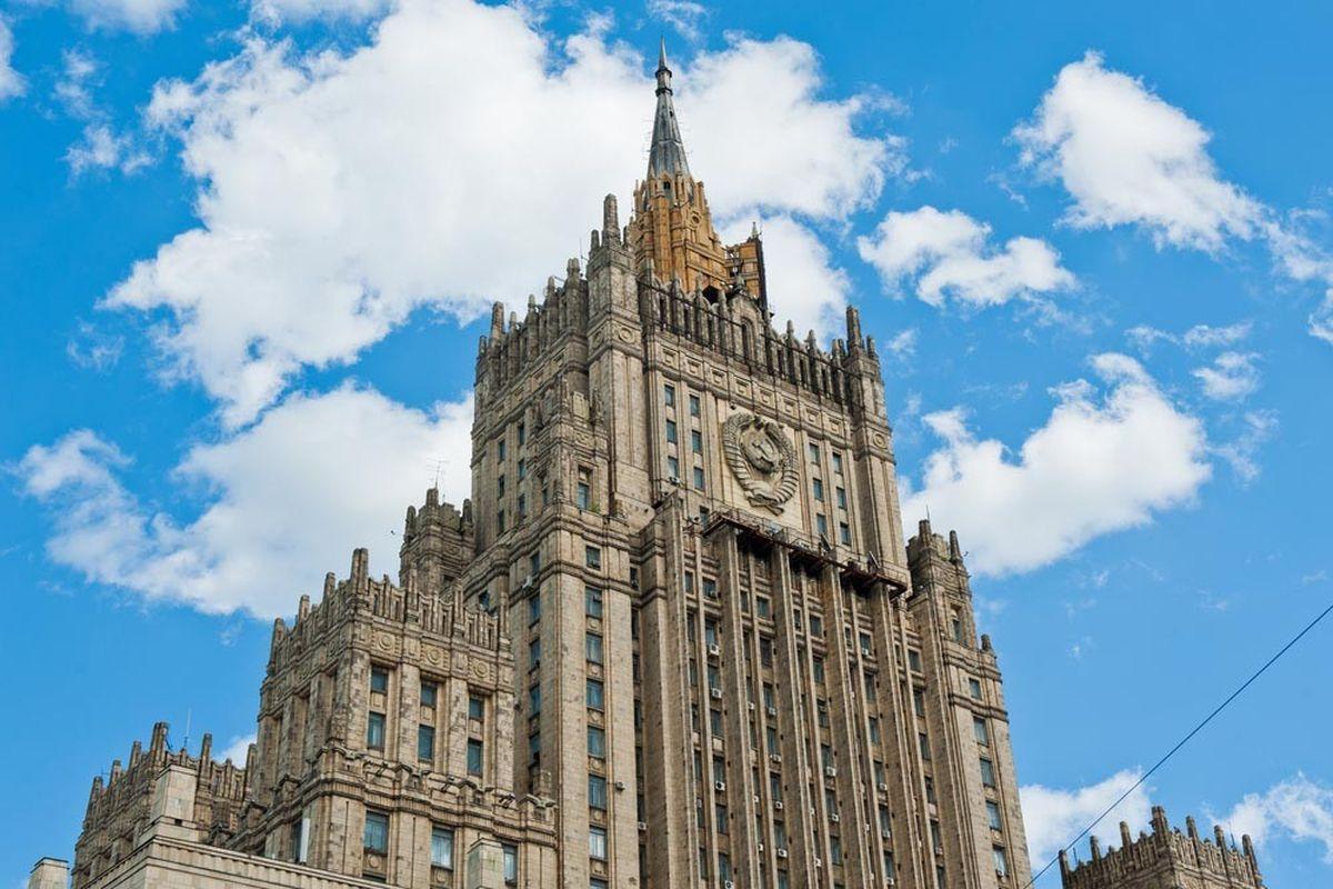 МИД России картинка