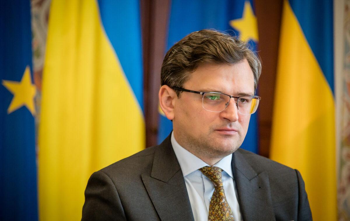 МИД Украины Кулеба министр