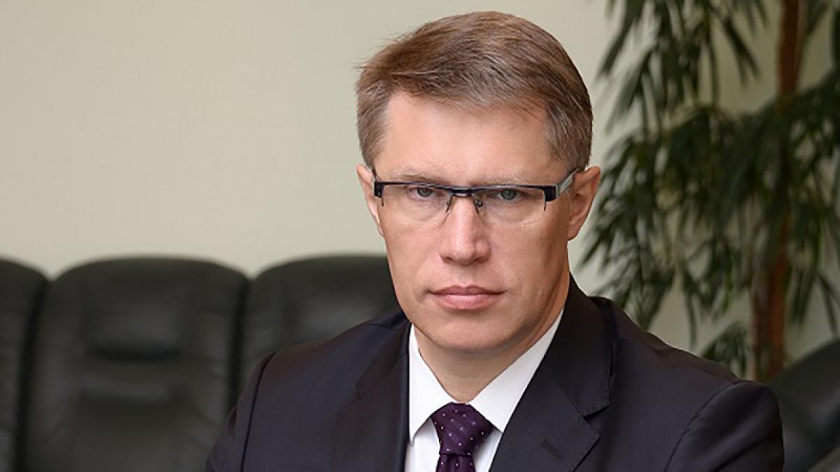 """Результаты исследования """"Спутника V"""" опубликуют осенью"""