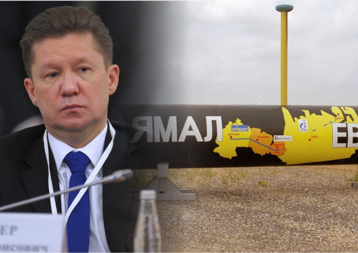 "Алексей Миллер, трубопровод ""Ямал-Европа"""