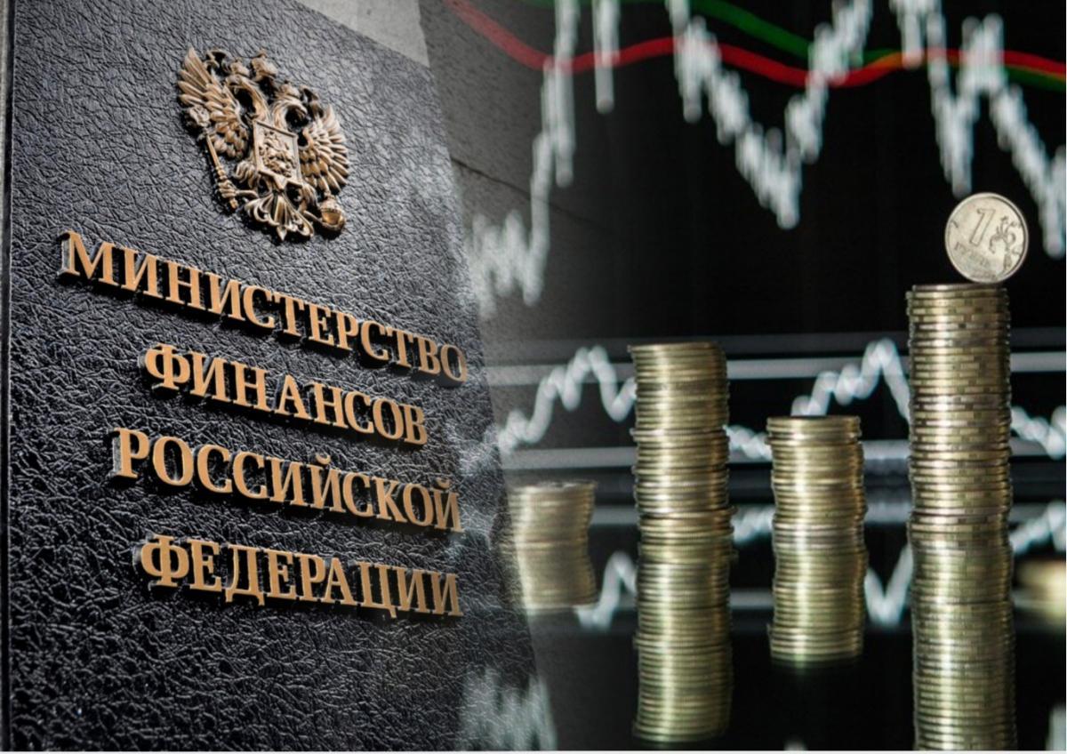 минфин рубль рост расходов фото