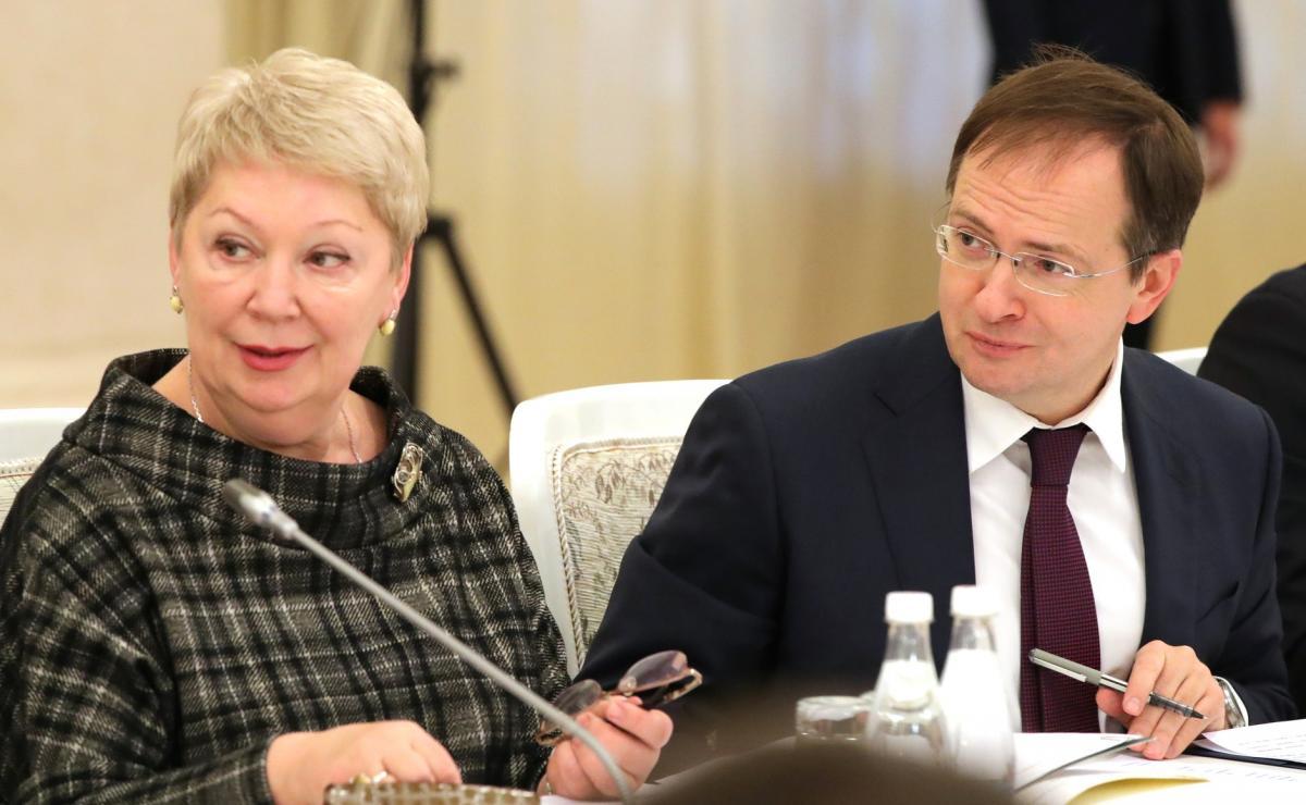 Ольга Васильева и Владимир Мединский