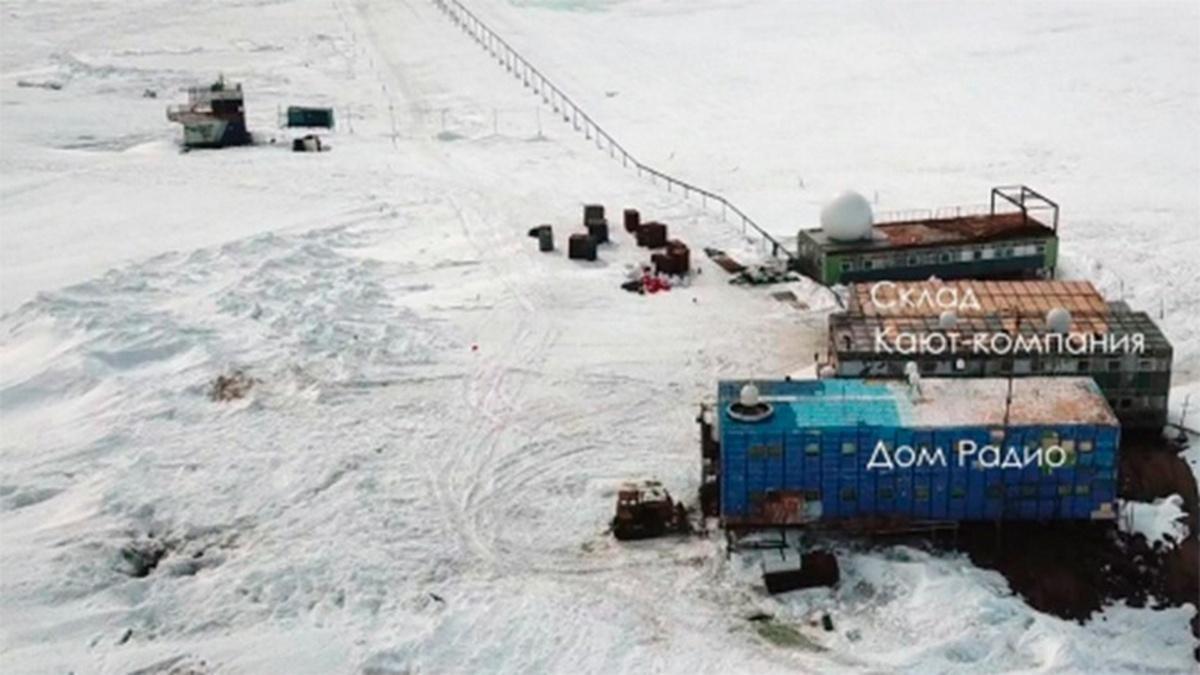 Российская станция Мирный в Антарктиде