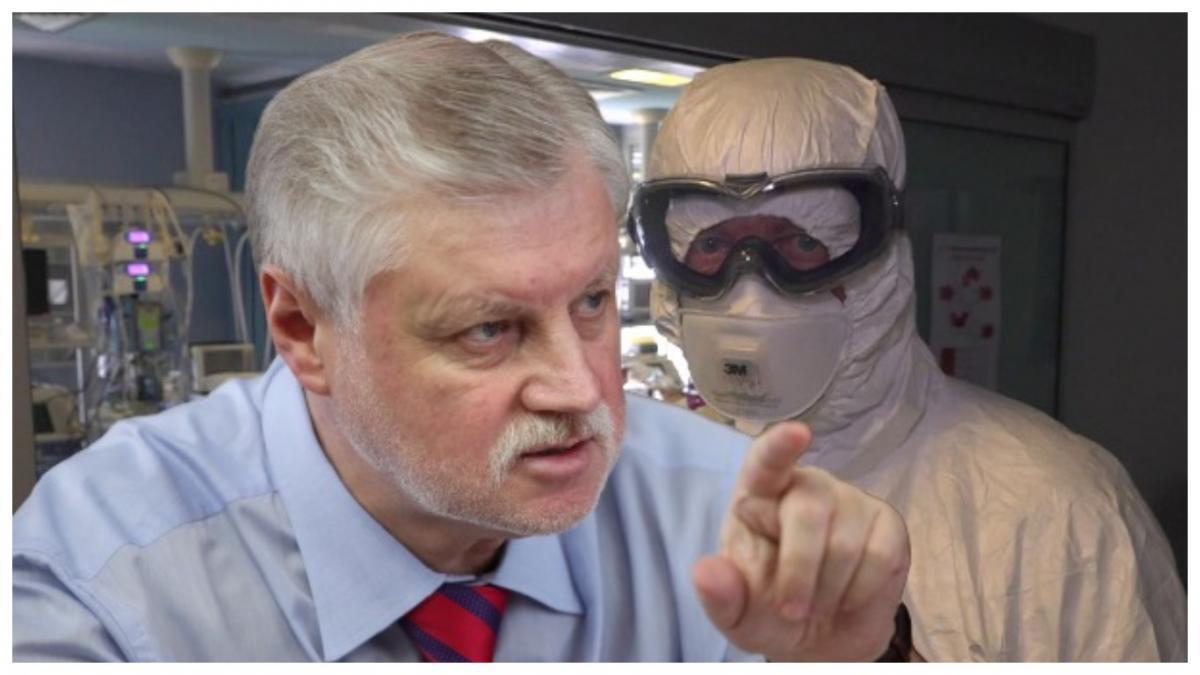 Миронов призвал ТВ прекратить «кошмарить» россиян