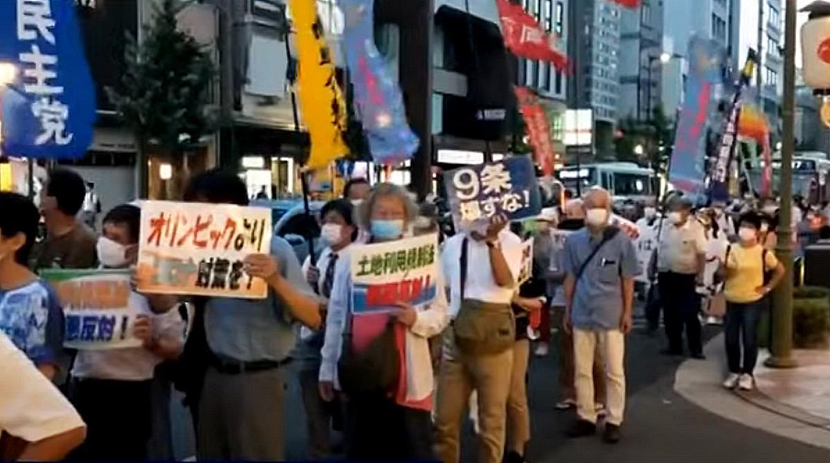 Митинг в Киото против Олимпиады в Токио