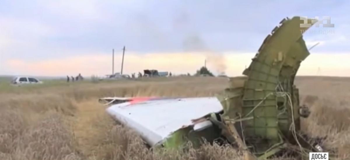 Эксперт указал на ключевую ошибку в постановке Запада по MH17