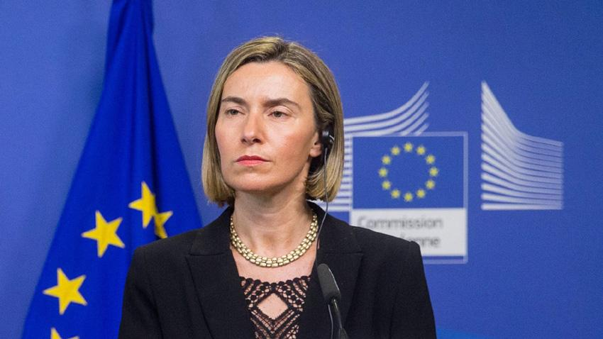 Евросоюз сделал заявление по Крыму в связи с юбилейной датой