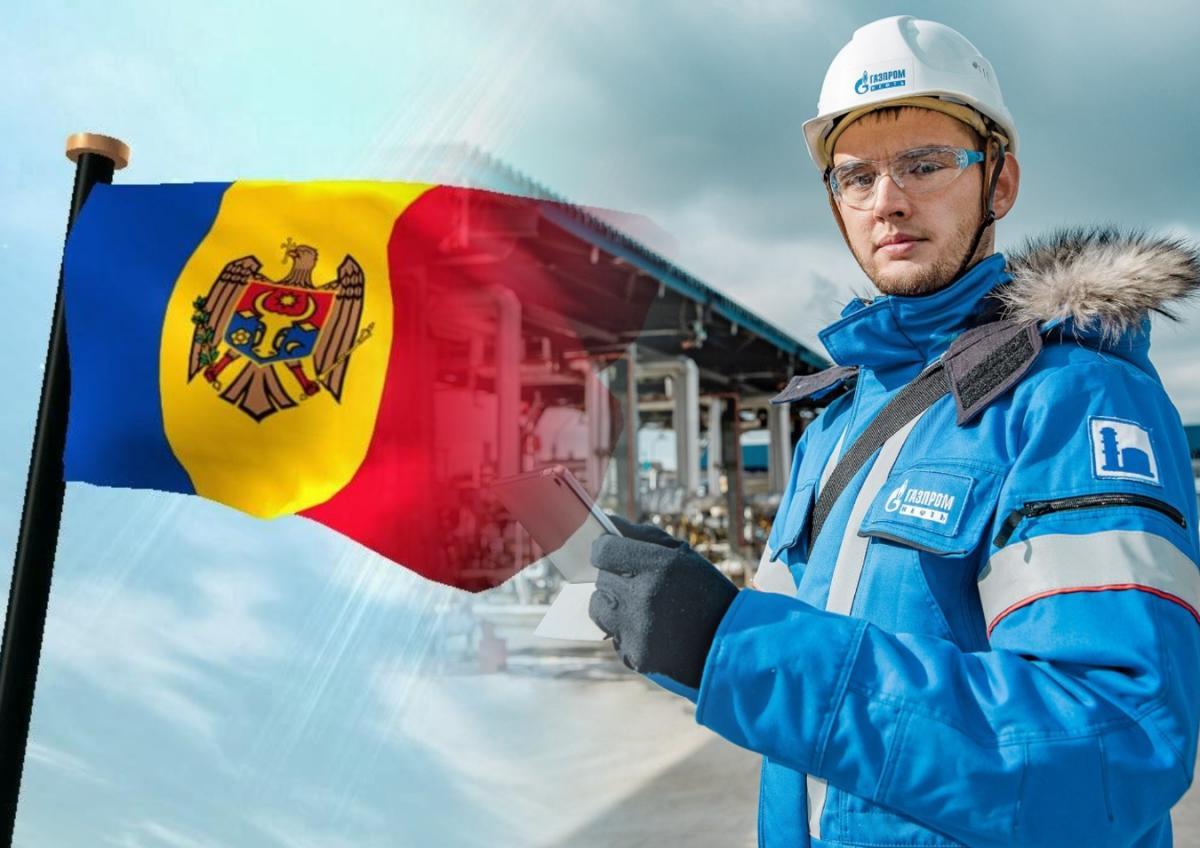 Гривач: Молдавия пока не поняла, что уже платит за российский газ завышенную цену