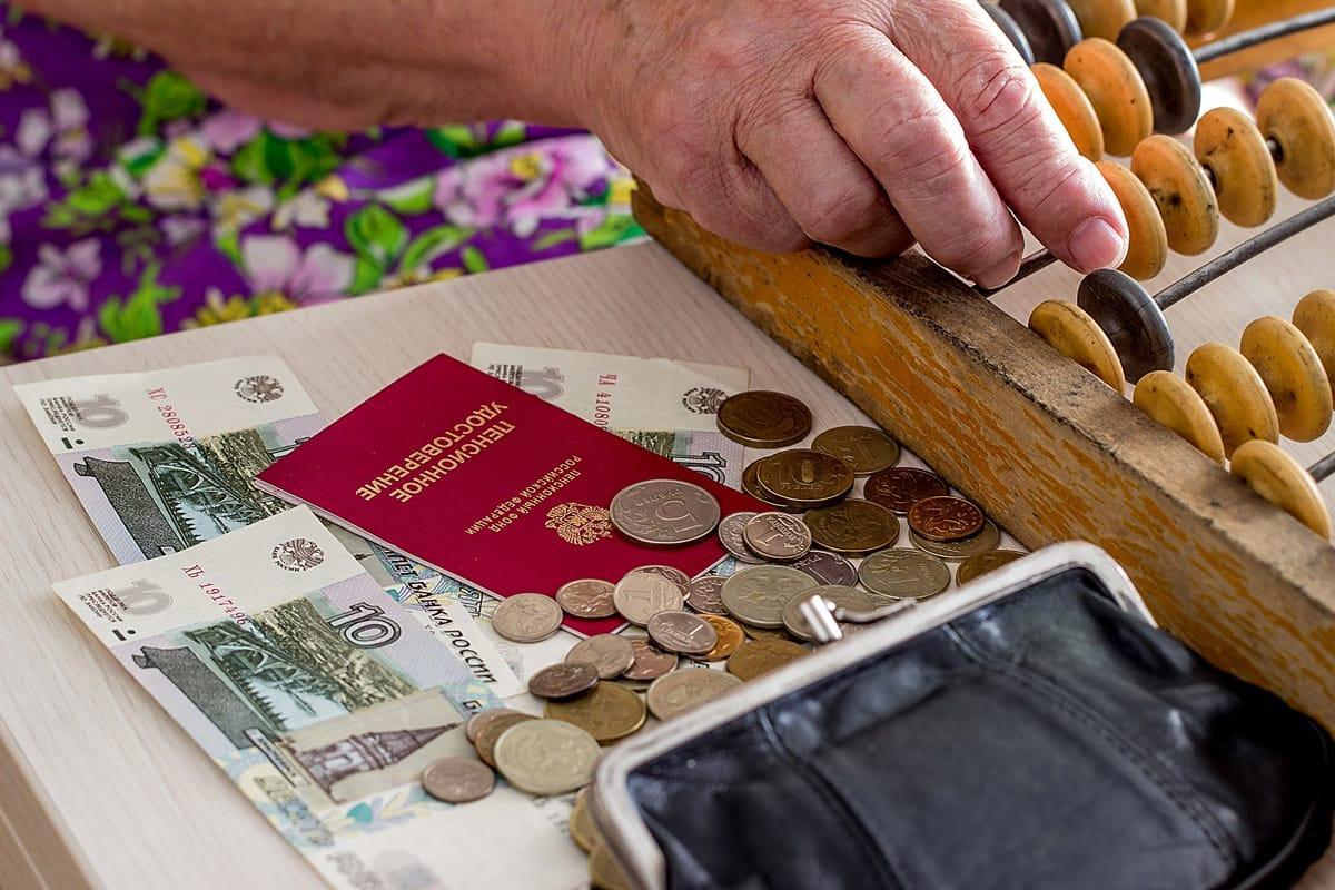 Госдума частично снизила пенсионный возраст, приняв новый ФЗ