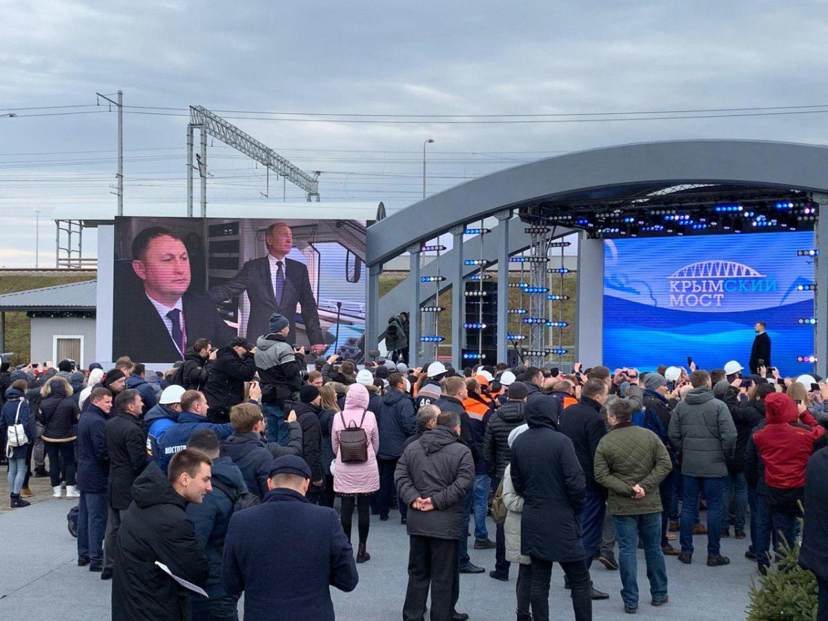 Открытие ж/д моста