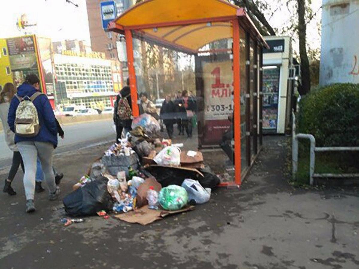 Свалка мусора Ростов