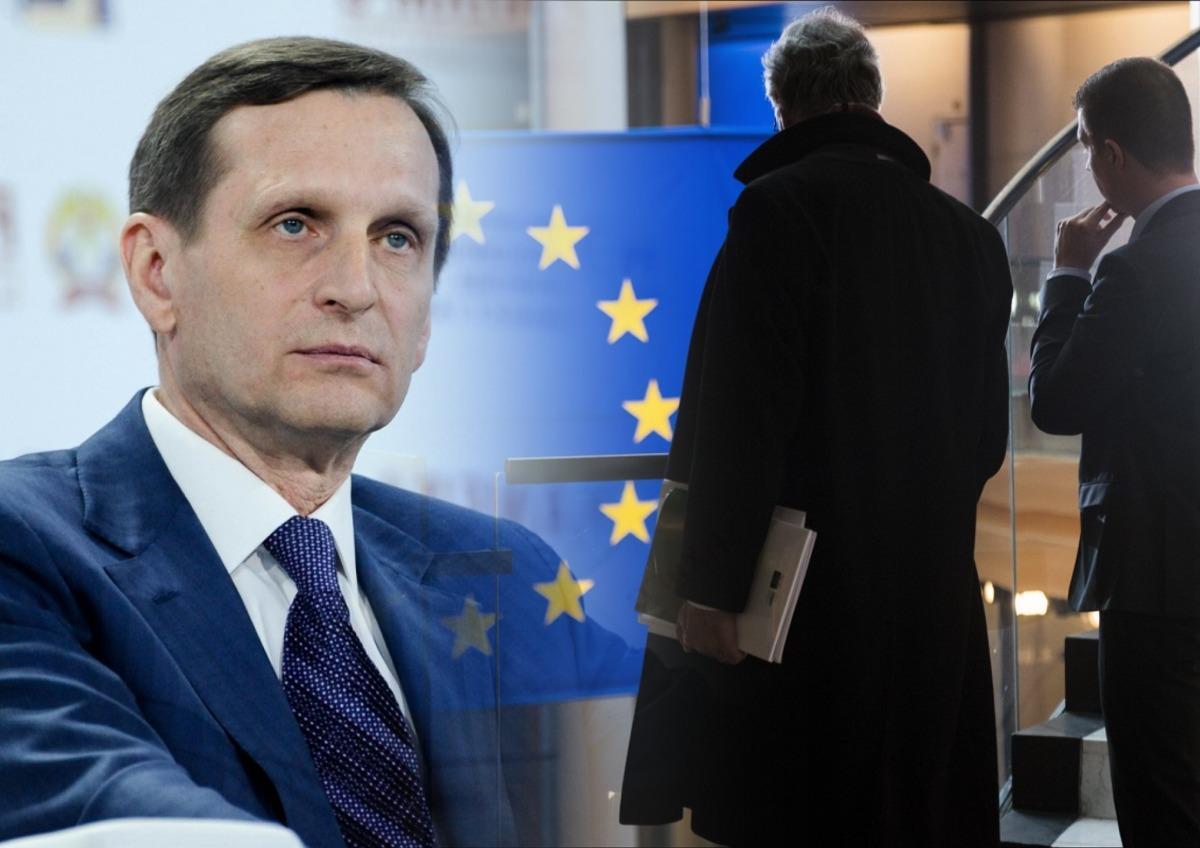 Нарышкин рассказал подробности о готовящейся клевете ЕС против России