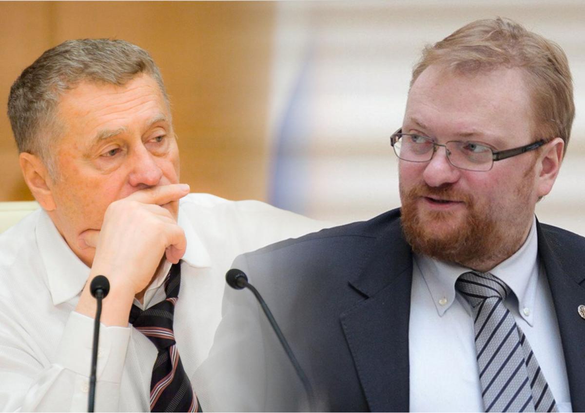 Жириновский и Милонов