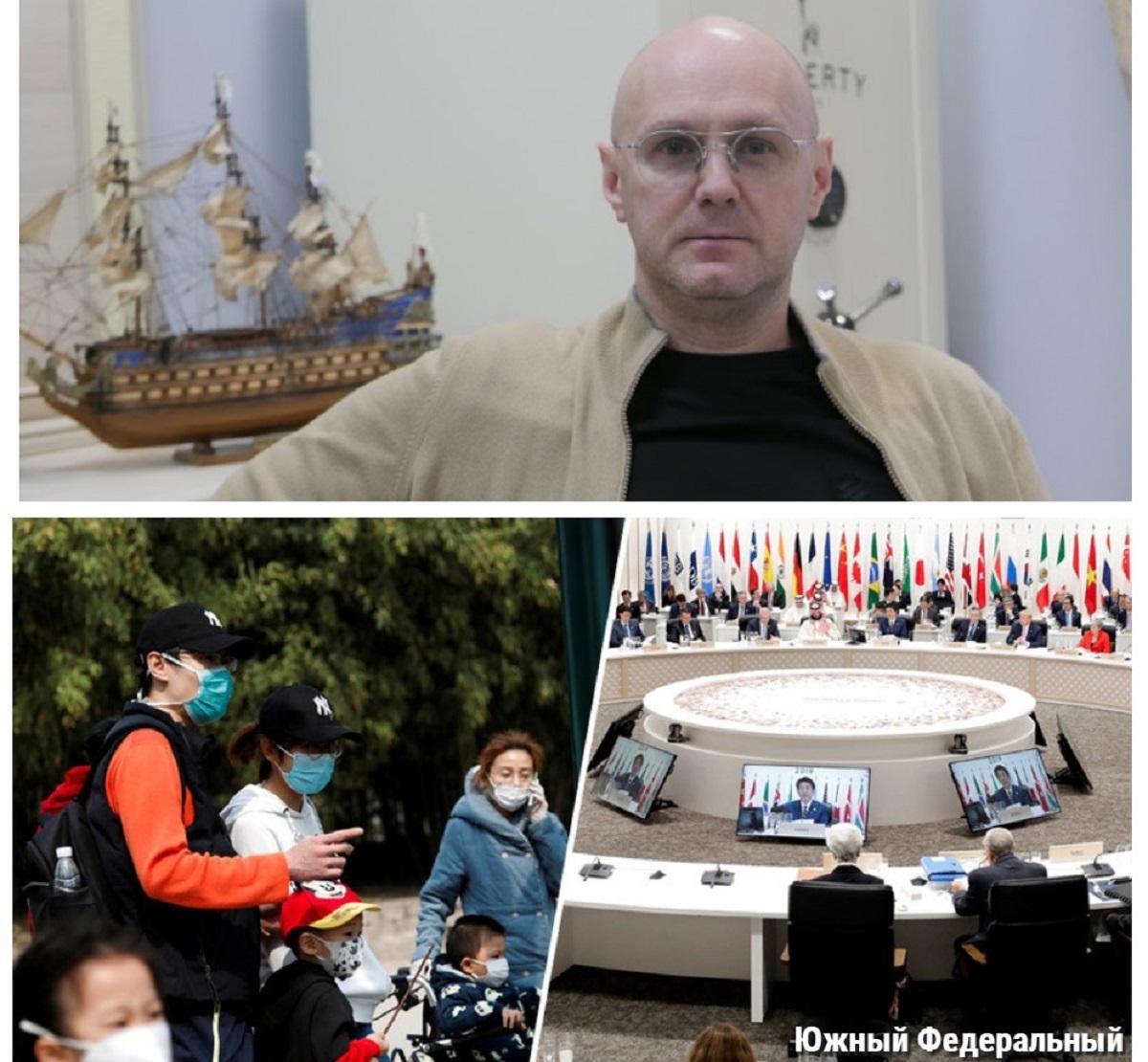 Саммит G20, итого комментирует эксперт Ярослав Богданов
