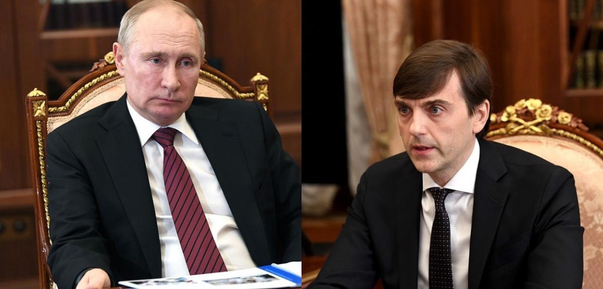 Путин и Кравцов