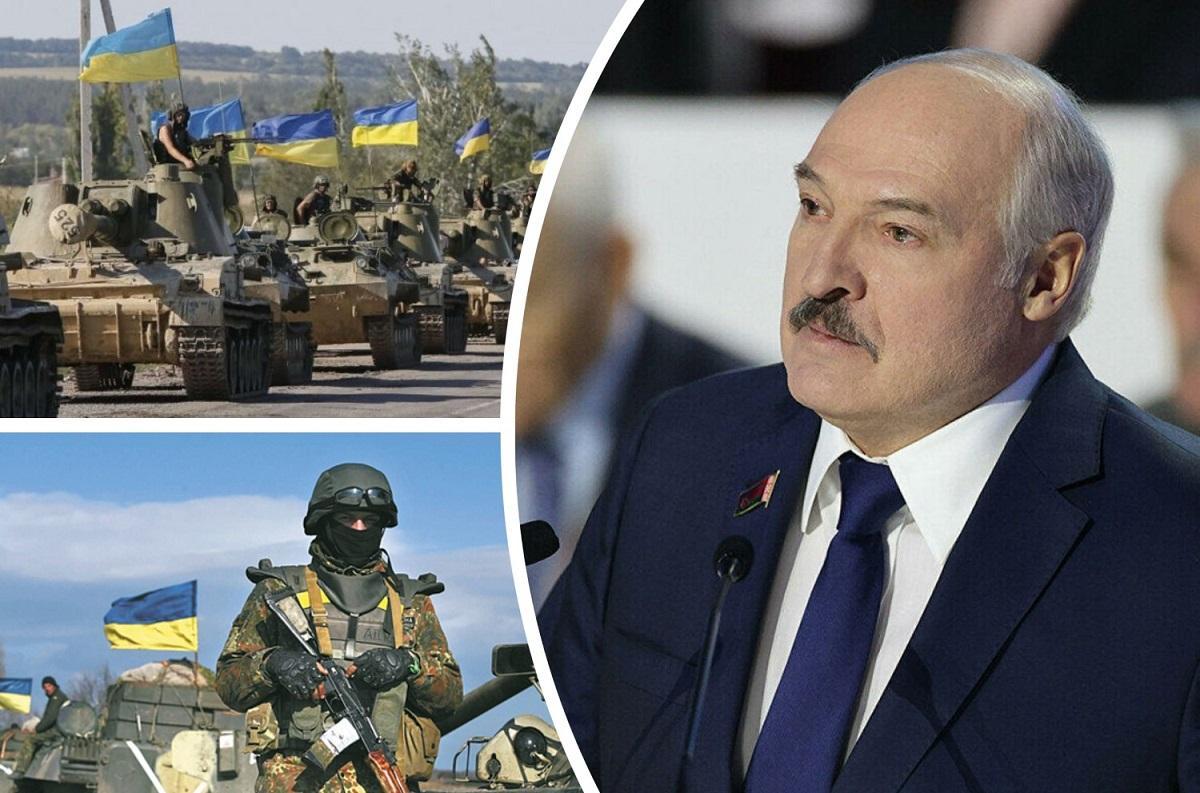 Поддержка Белоруссией ВСУ