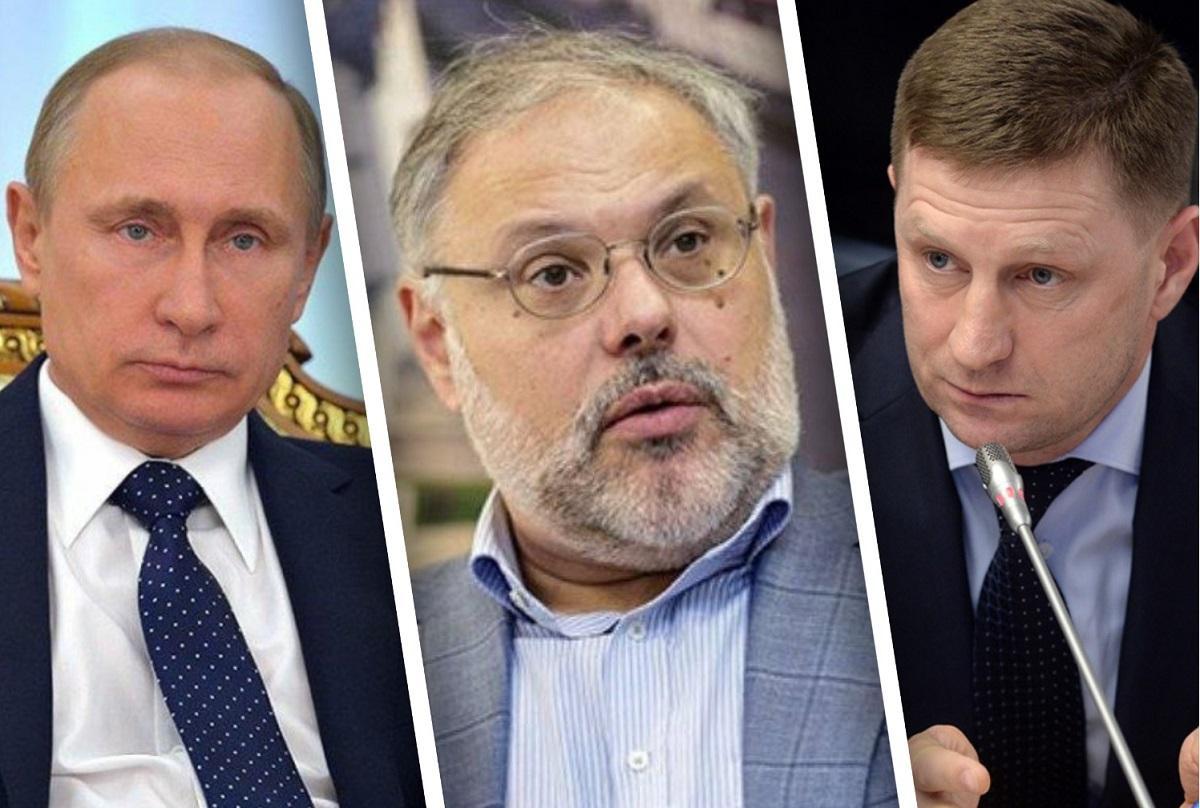 Хазин рассказал, почему Путин назначил Фургала губернатором вопреки криминальному прошлому