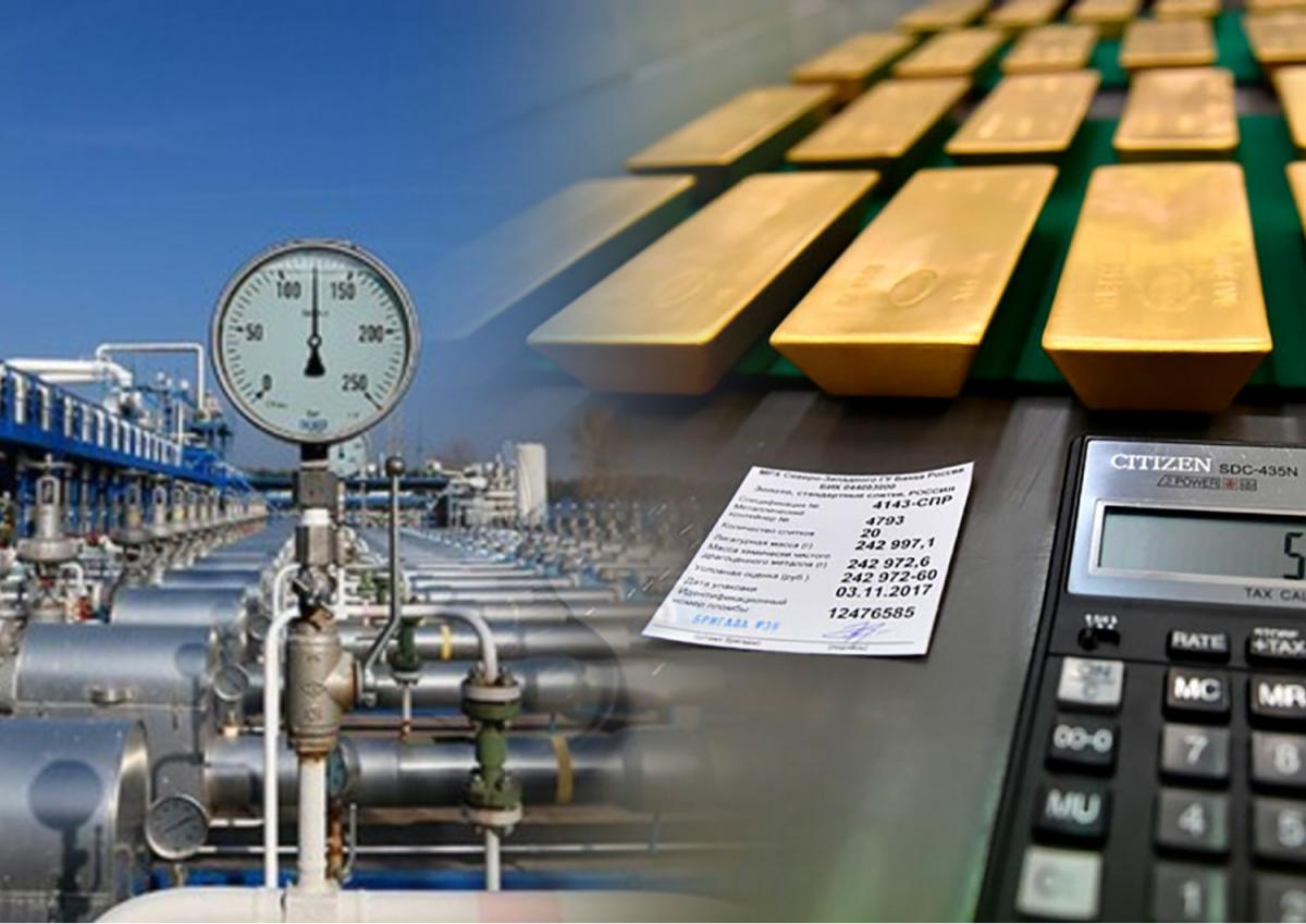 Доходы России от экспорта золота превысили выручку от продажи газа