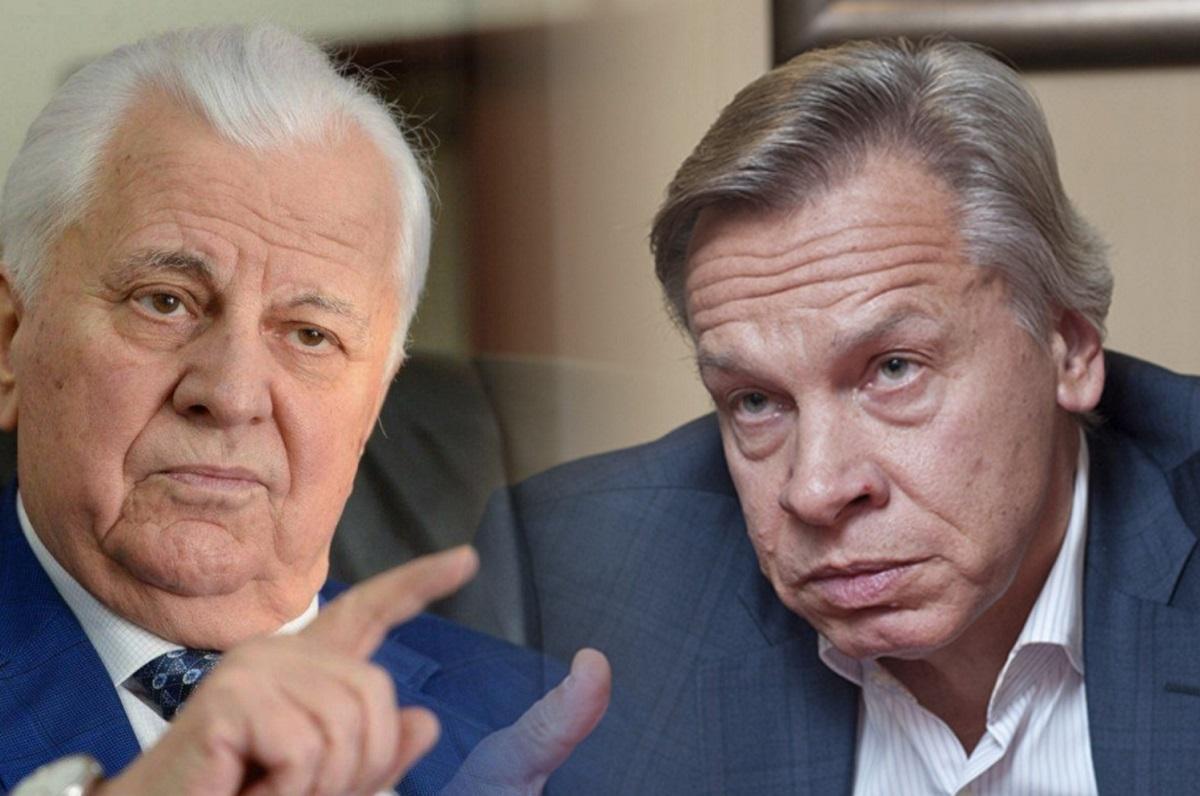 Сенатор ответил экс-президенту Украины, потребовавшему от РФ, США и Британии $300 млрд