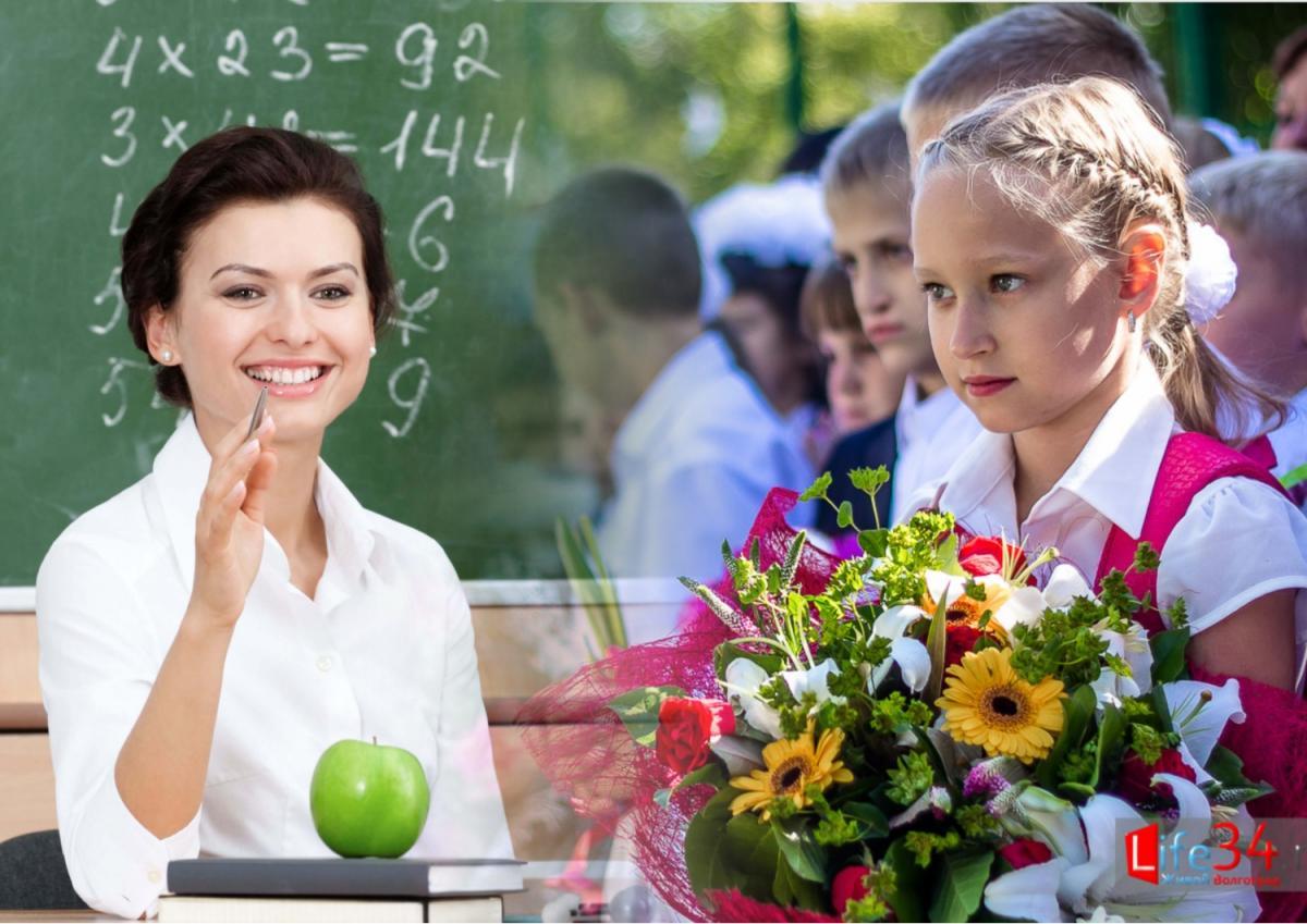 ученики и учителя