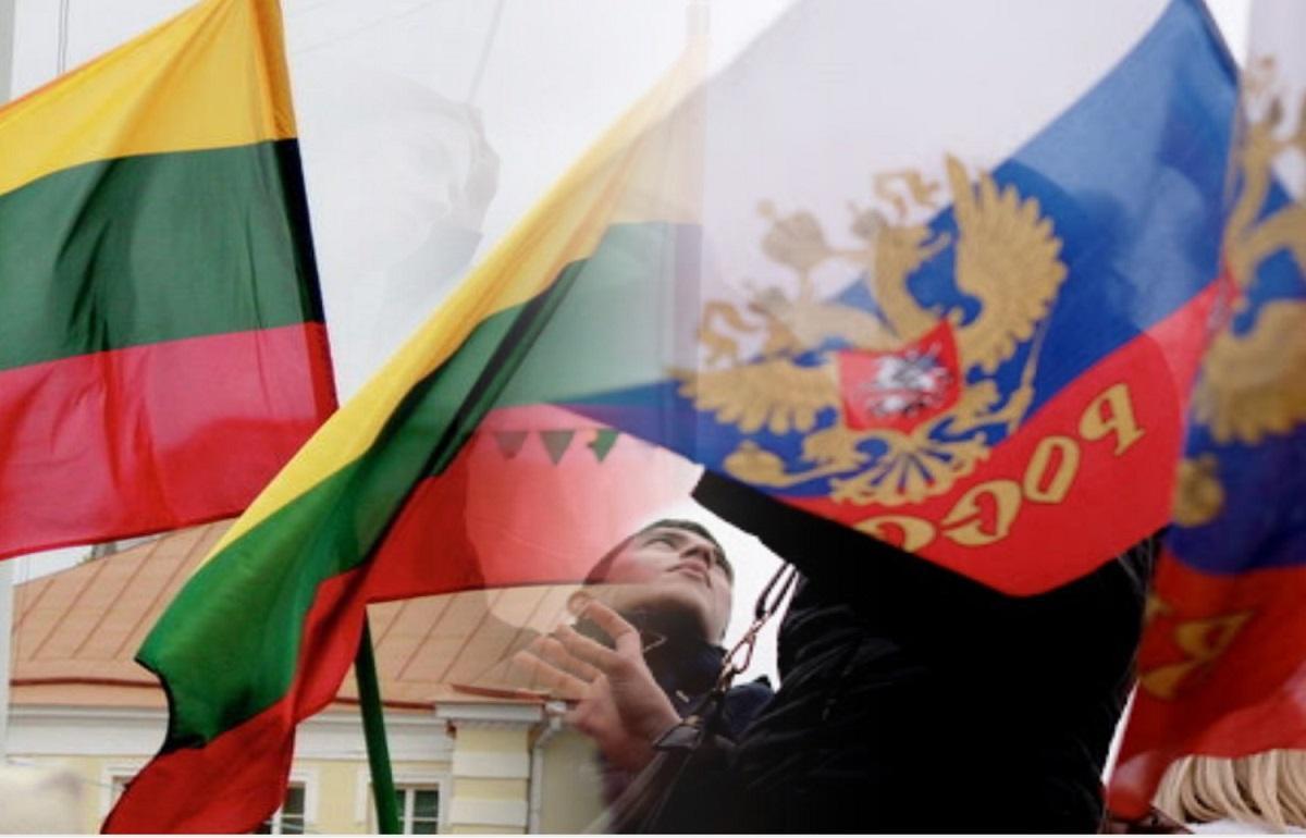 Прибалтика и список недружественных стран РФ
